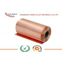Best C11000 Copper-ETP Foil , Copper Sheet Plate for Connectors wholesale