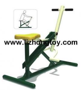 Best Health Ride Device wholesale