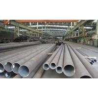 Quality GB5310 Cold Drawn Alloy Steel Pipe Seamless For Boiler 2 - 70 mm Wall Thickness wholesale