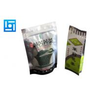 Cheap FDA Flat Bottom Pouches Package For Tea / Aluminum Foil Stand Up Pouches wholesale