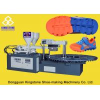 Cheap Automatic Single / Double Color Shoe Sole Making Machine Two Density for sale