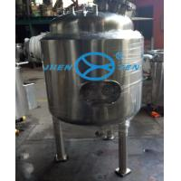 China 500 Litre Inox Collecting Stainless Steel Storage Tank WIth Shell Cover For Water Mirror Polishing on sale