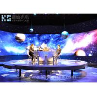 Best Die - Casting Aluminum SMD LED Display Rental 512mmx512mm With Linsn / Nova Software wholesale