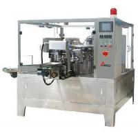 Best GD8-200A Rotary Packing Machine (Opeing Pouch By Pressure) wholesale