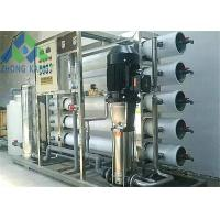 Best Eco Friendly Commercial Reverse Osmosis Machine For Food Processing Factory wholesale