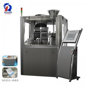 China 10.5kw 220V/380V 50Hz Automatic Capsule Filling Machine For Hard Gelatin on sale