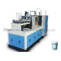 9 Oz  High Speed Paper Tea Cup Making Machine With Self - Lubrication System