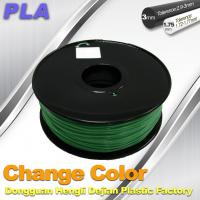 Best 1.75 / 3.0mm 3D Printing PLA Filament , Color Changing Filament  Blue Green to Yellow Green wholesale