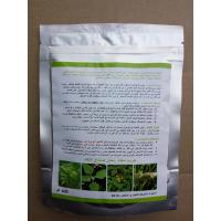 Cheap Industrial Weed Control Post Emergent Selective Herbicide Environmentally Friendly Weed Killer for sale