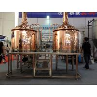 Best 500L Commercial Beer Brewing Equipment Pipe Welding With Lauter Tun wholesale