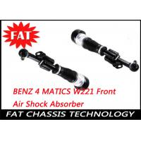 Best Mercedes W221 Air Suspension Shock / S CL class 4 airmatic suspension mercedes Air Spring Strut wholesale