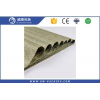 Best Customized film coated bag pp woven sand bag for flood control at any color such as white color, green color sand bag wholesale