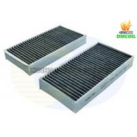 Best Activated Carbon BMW Cabin Air Filter Compact Structure With Purify Air wholesale