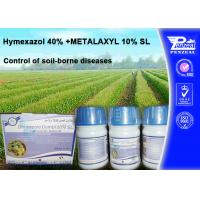 Best Hymexazol 40% +METALAXYL 10% SL Systemic Soil And Seed Fungicide wholesale