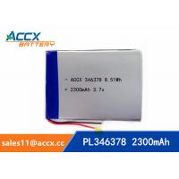 Best 346378pl 3.7v 2300mah rechargeable lipo battery/polymer li-ion battery/lithium polymer battery china OEM manufacturer wholesale