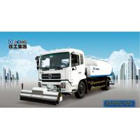 Best Multifunctional Special Purpose Vehicles, High Pressure Washing Truck For Irrigation wholesale