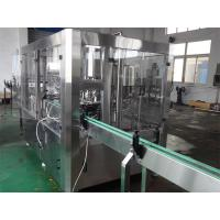 Quality Fully Automatic Wine / Beverage Bottle Filling Machine 8000BPH With Crown Cap wholesale