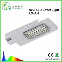 Best Waterproof 30W LED Street Light Lightning Protection Standard, CE RoHS 50 / 60 Hz wholesale