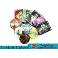 Best Beautiful Pattern Luxury Casino Poker Chip Set With Embedded Iron Plates wholesale