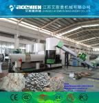 Best Лс пе HDPE LDPE plastic granulator/plastic recycling pelletizer machine wholesale