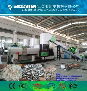 Best PP PE HDPE LDPE plastic granulator/plastic recycling pelletizer machine wholesale