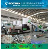 Buy cheap EPS recycling machines extruder/ double-stage pelletizing line extruded from wholesalers