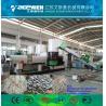 Buy cheap Лс пе HDPE LDPE plastic granulator/plastic recycling pelletizer machine from wholesalers