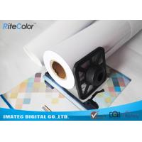 Best Wide Format High Glossy RC Inkjet Photo Paper Roll 260gsm , 240gsm , 270gsm wholesale