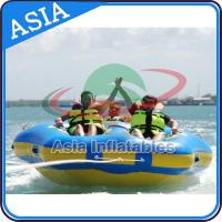 Quality Sealed Towable 4 Person Inflatable Boats Yellow / Blue Rolling Donut Boat wholesale