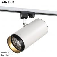 Best 3 Lines high RA COB LED 12W Track lighting for warehouse decoration wholesale