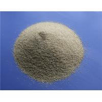 Best Ammonium Dental Alginate Powder , Medical Industry Sodium Alginate Pharmaceutical Grade wholesale