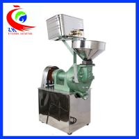 China Spice Powder Disc Mill For Corn Four , Spice Electric Rice Grinder on sale