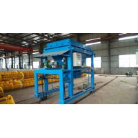 Best Autoclaved Aerated Concrete Mixing Equipment Concrete Production Line wholesale