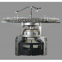Best Computerized Jacquard Circular Knitting Machine wholesale