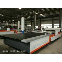 Quality Shoes Fabric Computerized Automatic Cloth Cutting Machine , KP - Y2325 wholesale