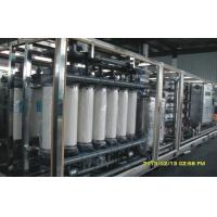 Single Stage Reverse Osmosis Seawater Desalination Equipment With Water Treatment