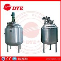 Best Sanitary Dense Stainless Steel Tanks Magnetic Agitator Jacket Reactor Airtight wholesale