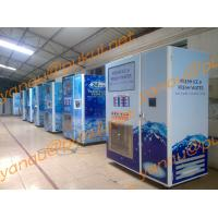 Cheap bagged ice vending machine for sale