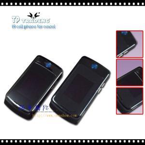 Best Nextel i9 cellphone/mobile phone wholesale