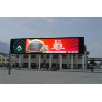 China Playground show PAL / NTSC LINSN outdoor led video display screen P16 on sale