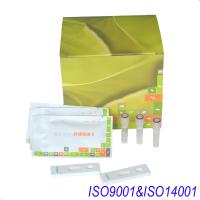Buy cheap Pathological Analysis Equipments Veterinary diagnostic Simple and rapid field from wholesalers