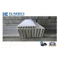 Quality MgO Hollow Core Lightweight Partition Walls / Board , Sound Proof / Thermal Insulation wholesale