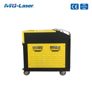Best 100w Handheld Laser Rust Removal Machine For Energy & Mining wholesale