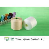 Best Paper Or Plastic Core Bright Polyester Spun Yarn For Sewing / High Strength wholesale