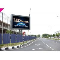 China High Resolution Pitch 6mm LED Display , LED Outdoor Advertising Screens on sale