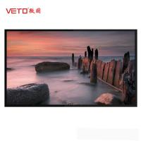 Best Outdoor High Brightness LCD Screen 86 Inch 2000 Nits For Store Windows wholesale