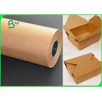 Best 50GSM 70GSM MF Unbleached Kraft Paper For Wrapping Package FSC Certified wholesale