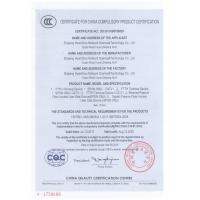 Zhejiang Huanshun Network Technology Co.,Ltd Certifications
