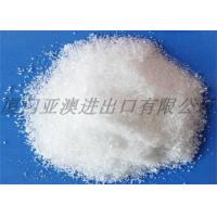 Best White Crystal Natural Acidity Regulator Sodium Citrate Acid Conditioner CAS 6132−04−3 wholesale