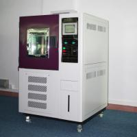 Best High And Low Temperature Humidity Heat Cycle Environmental Simulation Test Chamber For Battery wholesale